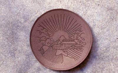 Étiquettes en cuir gravées pour le Domaine de Penglai – Lafite Rothschild